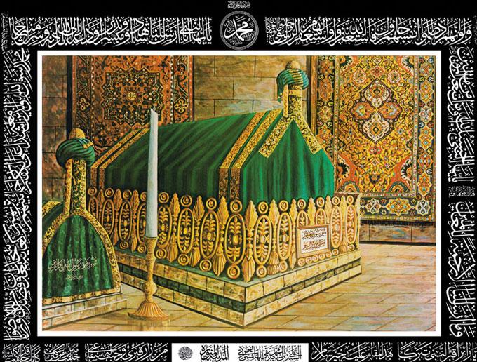 Peygamberimizin Kabri, temsili resim