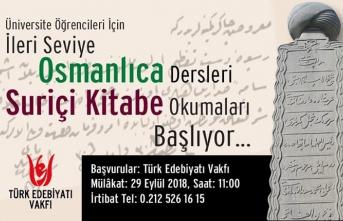 Osmanlıca ve Suriçi Kitabe okuma dersleri başlıyor
