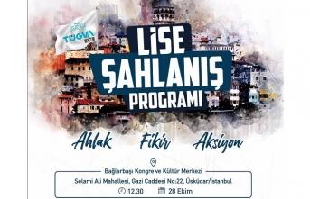 TÜGVA İstanbul Lise Şahlanış Programı