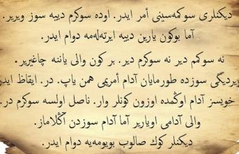 Osmanlıca öğrenmeyi ya da Osmanlıcasını geliştirmeyi isteyenler için 10 temel kaynak