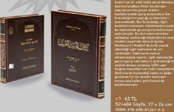 İkinci Klasik Dönem Projesi'nden yeni kitap: Takrîbi'l-garîb