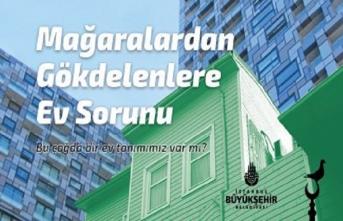 İstanbul Tasarım Merkezi Aralık ayı özel etkinliği