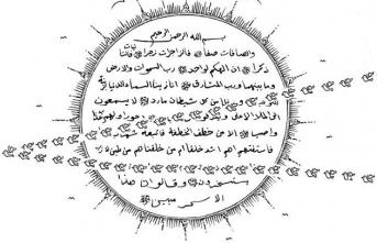 Hasan Aycın'dan çizgisel tefsir