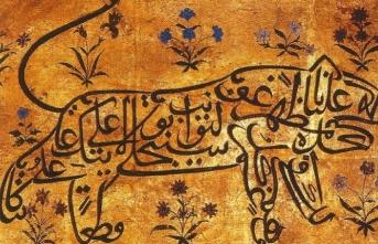 Hz. Ali'nin (r.a) kokusu