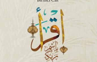 Risale  Yayınlarından yeni kitap: Bir İslam Şehidinden Mektuplar-I