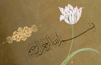 Meçhul bir yazarın ahlâk eseri: Elif ile Bâ Hikâyesi