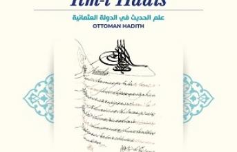 Osmanlı'da İlm-i Hadis sempozyumu