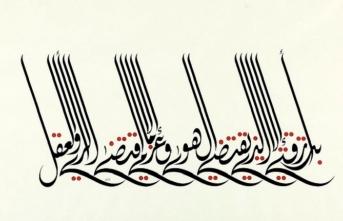 Seküler kültürün duvarları sanatla yıkılabilir diyor Ersin Nazif Gürdoğan