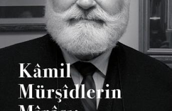 Ahmed Yüksel Özemre'nin 'Kâmil Mürşidlerin Mirası' kitabının yeni baskısı