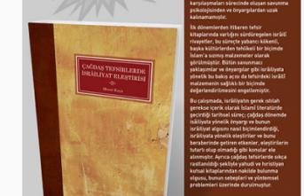 TDV İSAM Yayınları'ndan yeni bir kitap: Çağdaş Tefsirlerde İsrâiliyat Eleştirisi