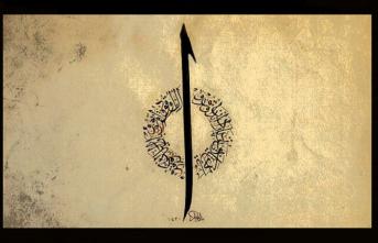 250 kelimede Abdullah Kartal'ın 'Tasavvufun Oluşumu' kitabı