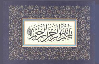 """Kur'ân'da """"kâfir"""" kelimesi hangi anlamlarda kullanılır?"""