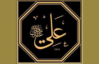 """Hz. Ali (ra): """"Bu kalpleri dinlendirin ve onlar için hikmetli hoş sözler söyleyin"""""""