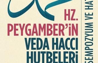Türkiye Milli Kültür Vakfı'nın 50. yılında önemli bir sempozyum ve sergi