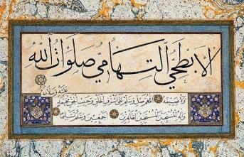 Allah'ı (c.c) kendi kelâmından bilmek