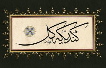 Cehennem, Kur'ân'da hangi isimlerle geçiyor?