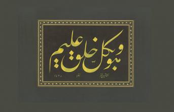 Kur'an hem akli hem nefsi terbiyeyi hedefler