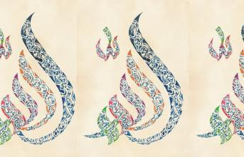 Molla Fenari'ye göre Allah'ın ilmi ezelidir