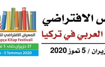 """""""Online Arapça Kitap Festivali"""" başlıyor"""