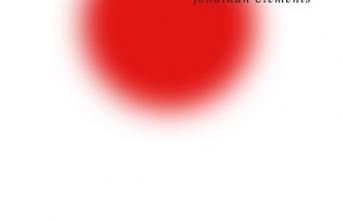 Yeni Kitap: Japonya Nasıl Japonya Oldu?