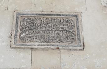 Hacı Ali bin Musa Camii'nin kitabesi ve tercümesi