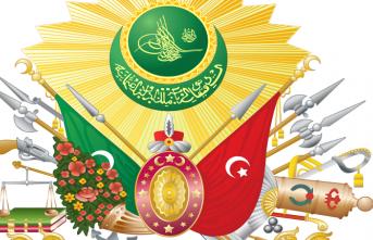 Devlet-i Aliyye Muhammediyye: Osmanlı İmparatorluğu