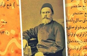 Târîhini yazan kalem kırılsın, Ahmed Cevdet Paşa vefât eyledi