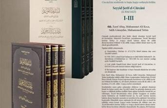 İsam Yayınları'ndan yeni yayın: Tesdîdü'l-kavâid fî şerhi Tecrîdi'l-akāid