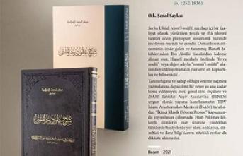 TDV İsam'dan İkinci Klasik Dönem Projesi: Şerhu Ukūdi resmi'l-müftî
