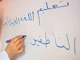 Neden Arapça öğrenemiyoruz?
