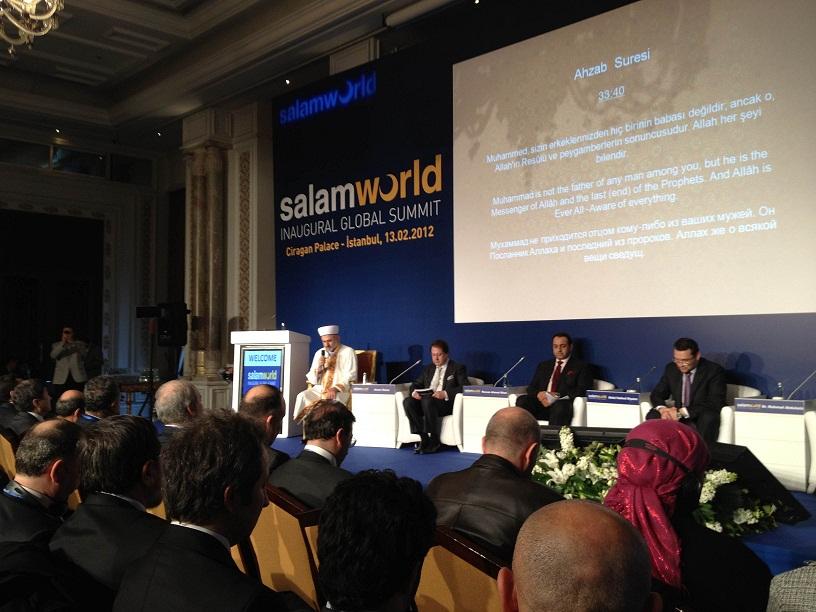 İslamda Facebookun yeri önemi: Salamworld