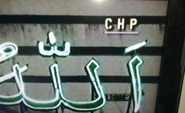 Bangladeş'te CHP şeriatçı bir tv kanalı!