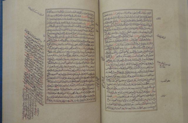 Şeyh Bedreddin'in hukuk kitapları yayınlandı