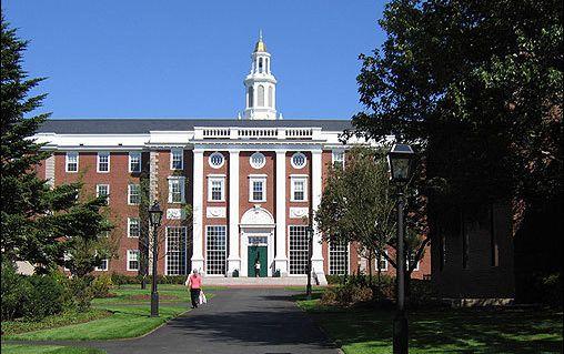 Nisa suresi 135. ayet Harvard'da
