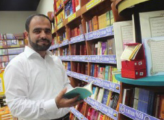 Gazali okumalarında israf konuşulacak