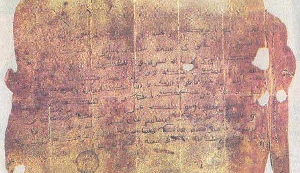 55 Allah dostunun mektupları bir arada