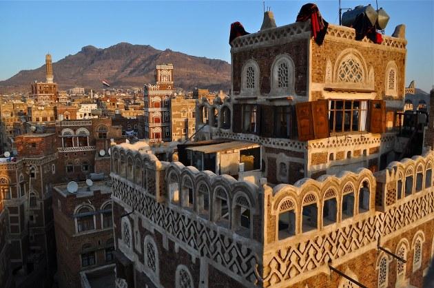Medeniyetlerin tanığı bir İslam beldesi: Yemen