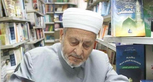 İslam Fıkhı Ansiklopedisi'nin müellifi Hakk'a yürüdü