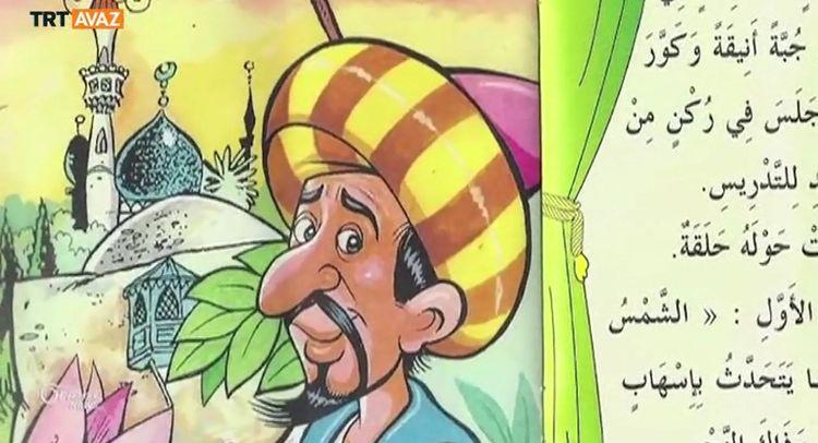 Araplar'ın da Bir Nasreddin Hoca'sı Var: Jüha (video)