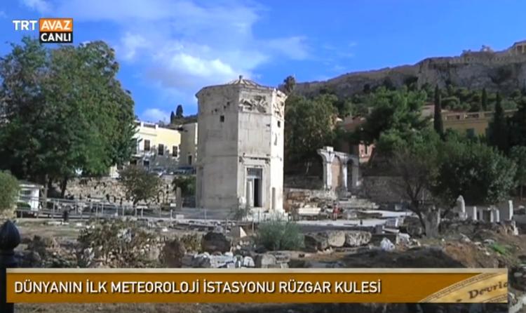 Atina Rüzgar Kulesi Ziyarete Açıldı (video)
