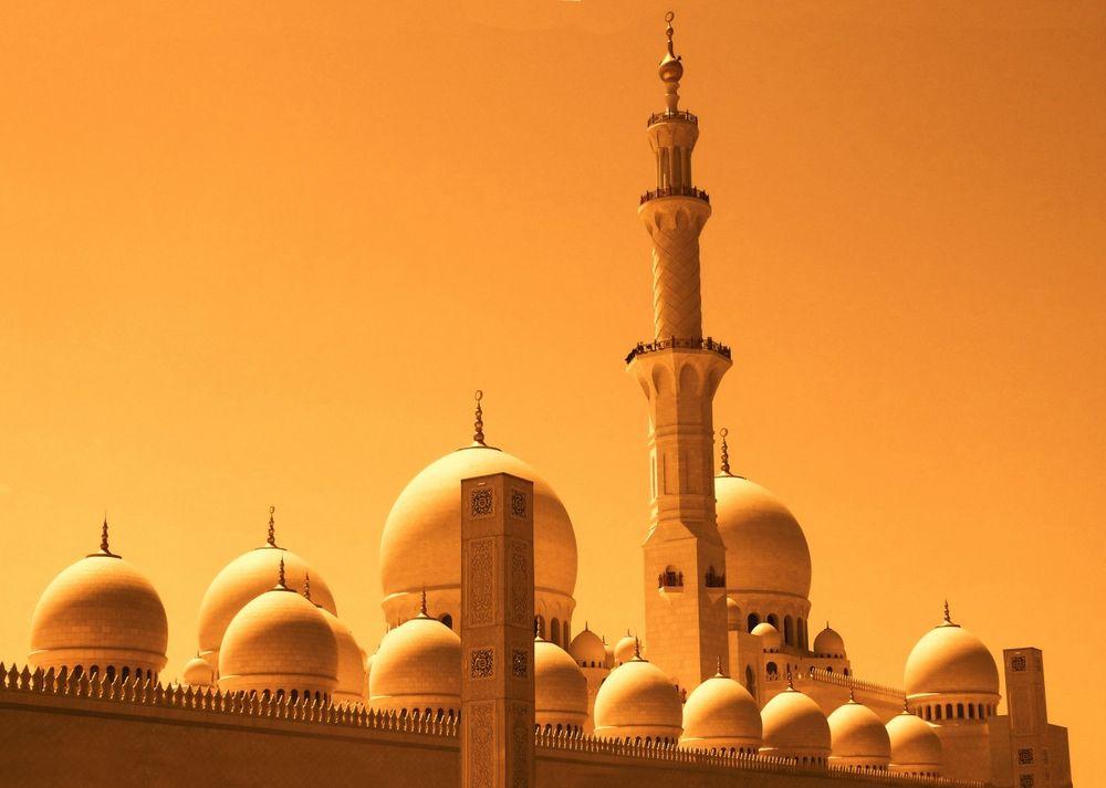İslam'da Bâtıni Düşünce ve Terör