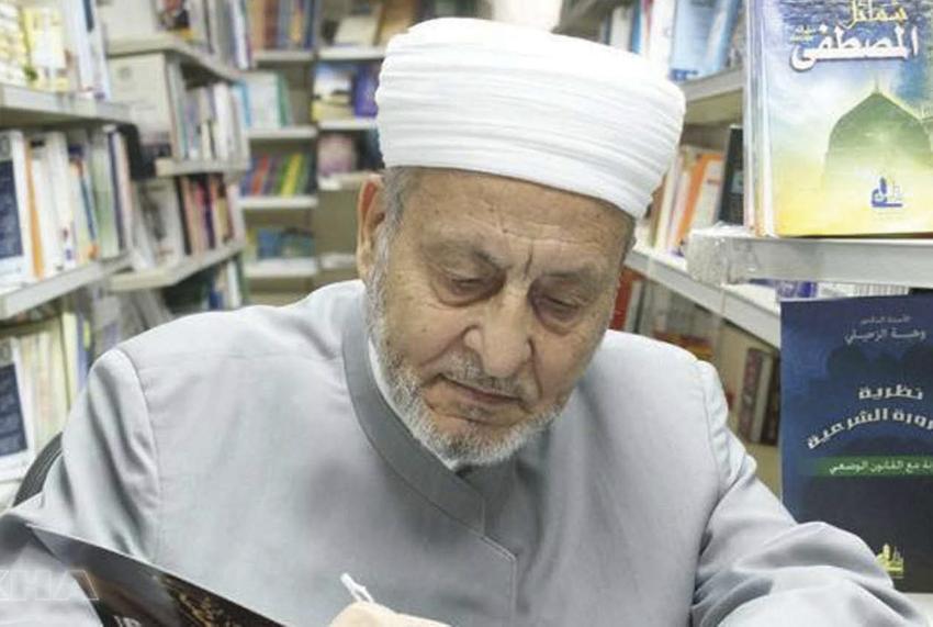 Vehbe Zuhayli: Müslümanlar Kur'an ve Sünnetle Yeniden Tanışmalı