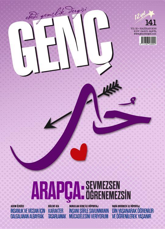 Genç Dergisinden Arapça Eğitimi Dosyası