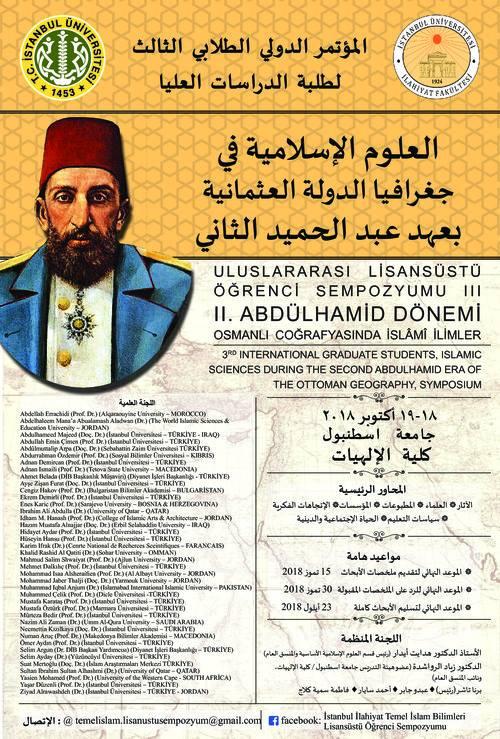 II. Abdülhamid Dönemi Osmanlı Coğrafyasında İslâmî İlimler