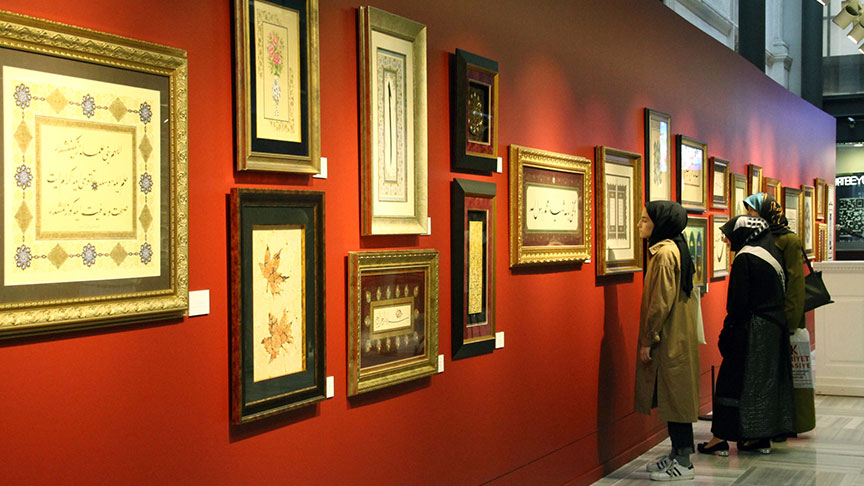 Anadolu'nun Sanatları Sergisi Beyoğlu'nda Açıldı