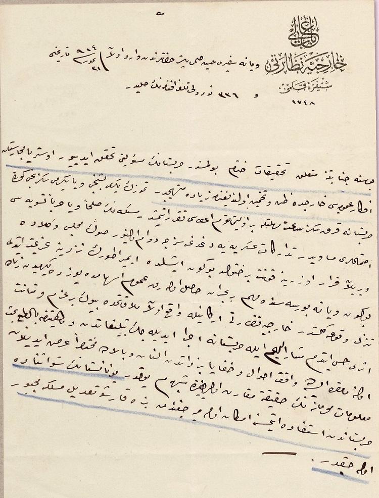 Birinci Dünya Savaşı'nın Belgeleri Devlet Arşivlerinde Korunuyor