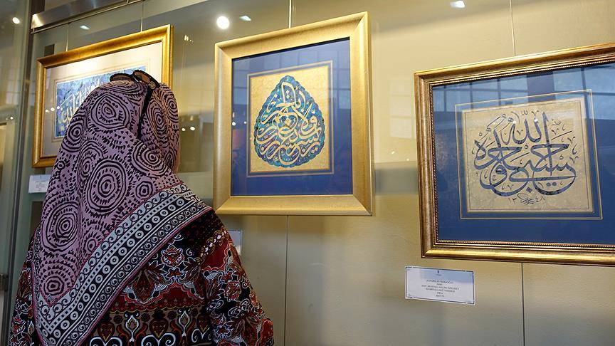 'İstanbul'un Hazineleri' Sergisi Açıldı