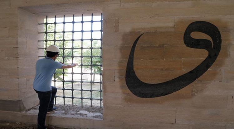 Tarihi Rüstem Paşa Camii Için Restorasyon Çalışmaları Başladı