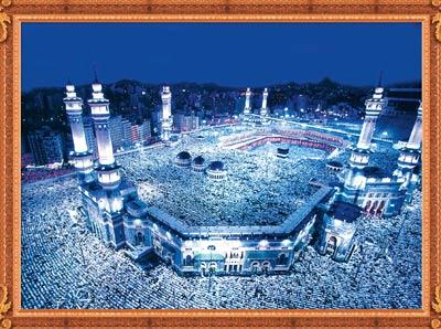 Kalbim Mekke ve Medine'de kaldı!