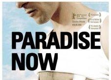 Filistin sineması seni bekliyor!